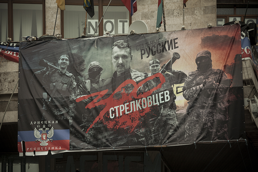 A banner hung on the occupied Rada in mid-May celebrates Igor Strelkov, the commander of the rebel militias of Slavyansk. A retired colonel of Russia's military intelligence, he emerged as the most powerful figure of the Donetsk People's Republic.