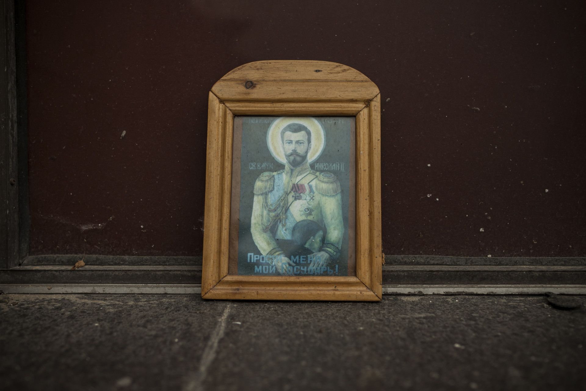 A religious icon left behind at the Rada by anti-Maidan activists depicting Nicholas II, the last tsar of Imperial Russia executed by the Bolsheviks in 1918 and rehabilitated by Putin's government in 2008.
