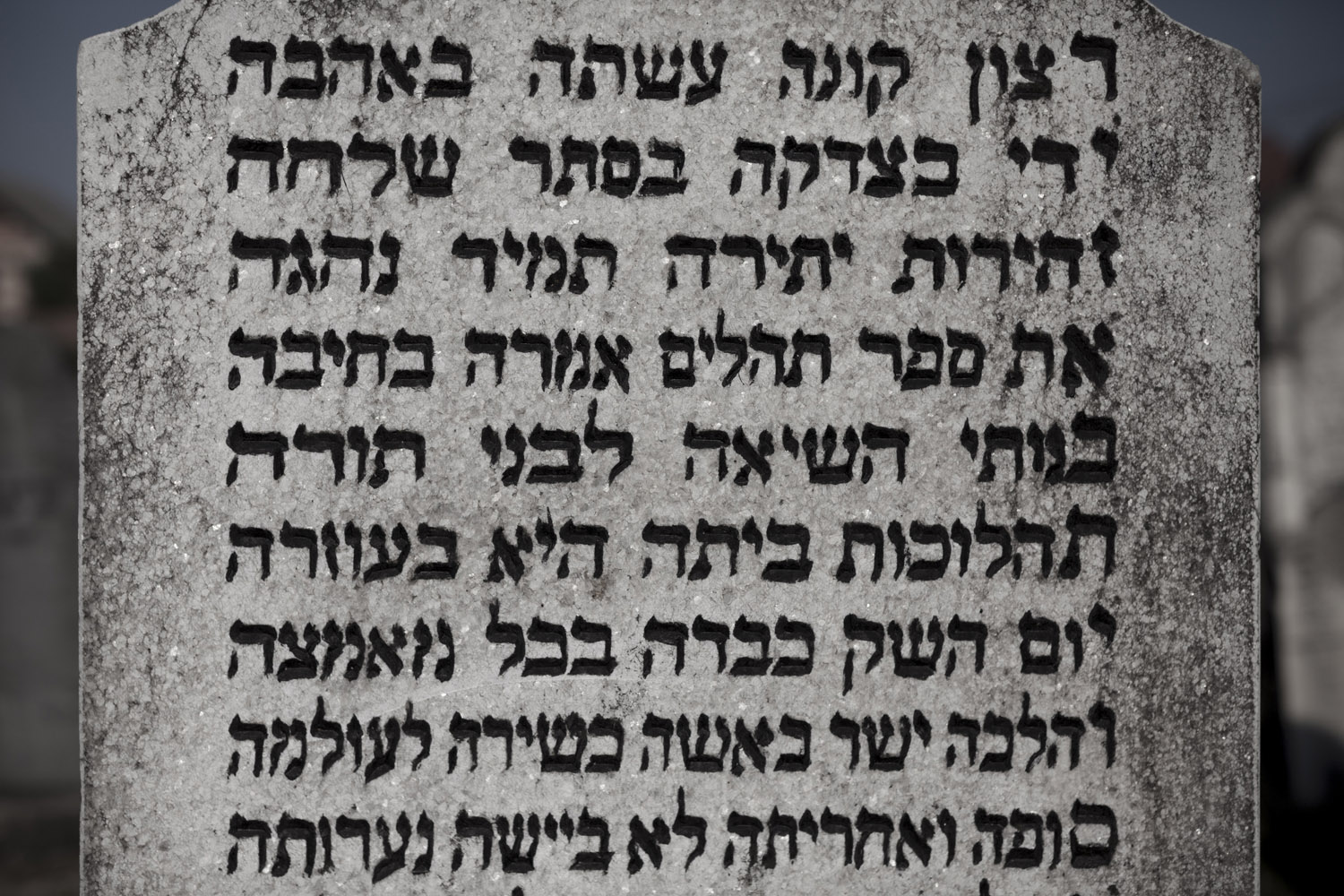 "In the Jewish cemetery of Khust: ""She always acted with care, and read the book of Psalms with love. She married her daughters to students of the Torah, and always lend a helping hand in the house. She honoured Tisha b'Av with all her strength, and as a righteous woman went straight to the world beyond..."""