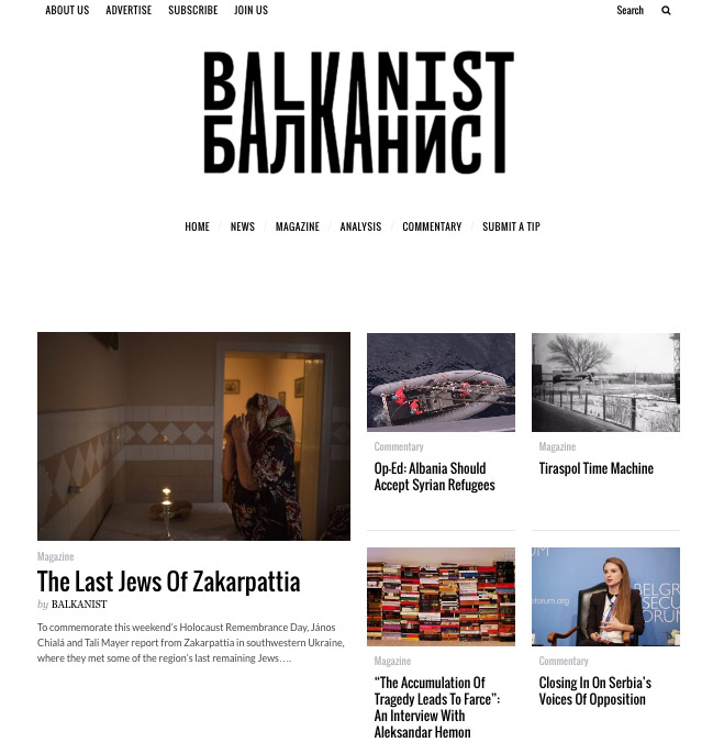 Balkanist: The last Jews of Zakarpattia. (January 2017) link to article