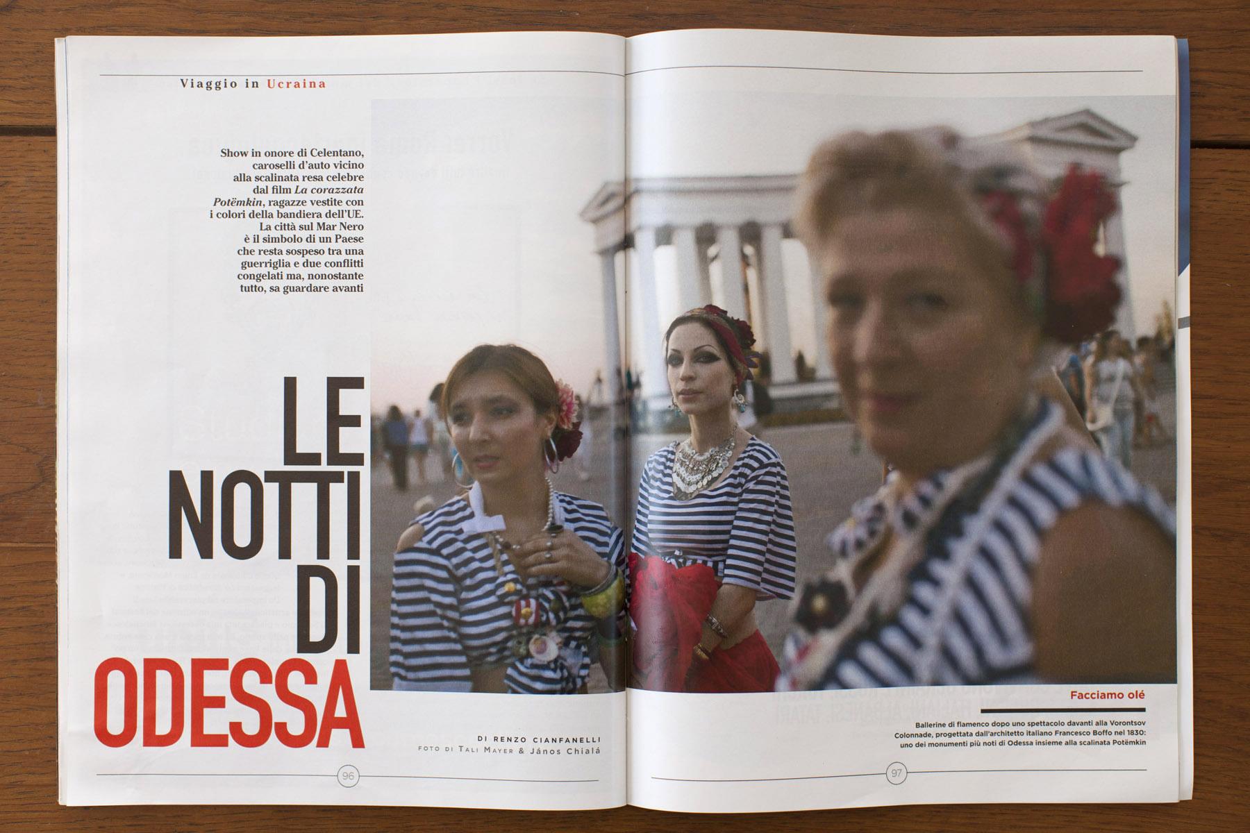 Sette magazine: Odessa. (August 2017)