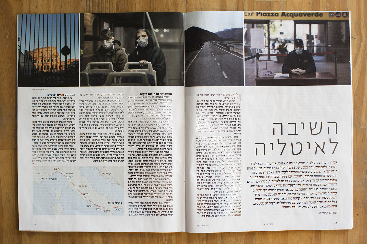 Ha'aretz weekend magazine: Journey through Italy in the time of Corona. (March 2020) link to story